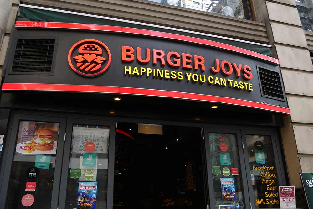 Burger joys reataurant provide Takeaway Service in hong kong