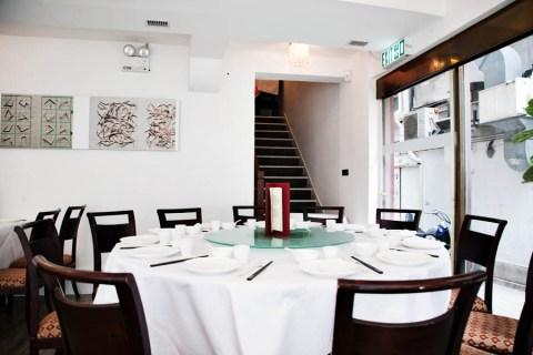 The Chairman restaurant in hong kong