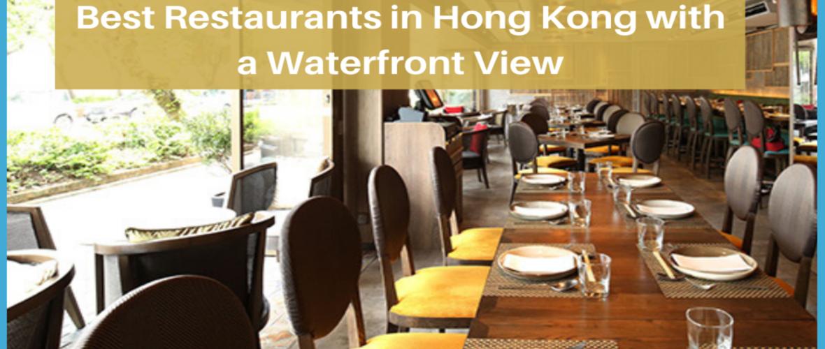 best view of waterfront restaurant hong kong 11