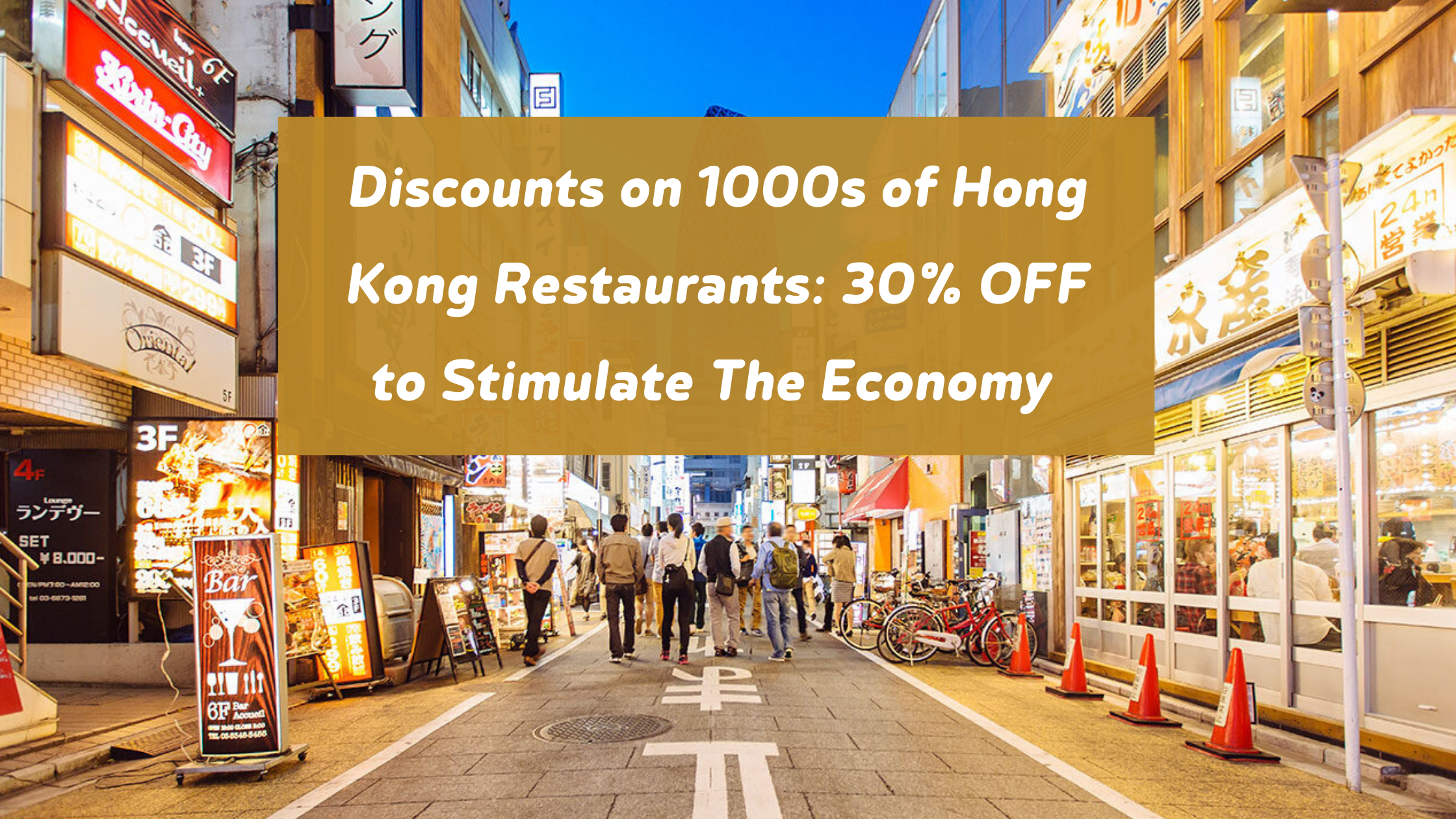 Discounts on 1000s of Hong Kong Restaurants 30 OFF to Stimulate The Economy