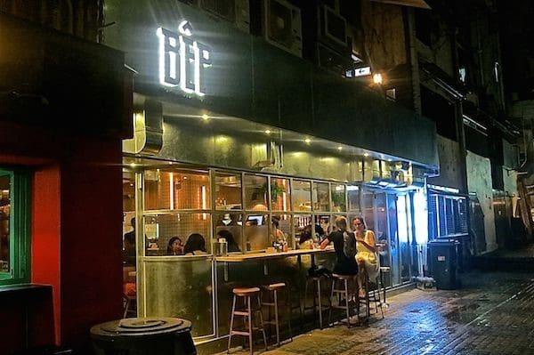 bep vietnamese restaurant in hong kong