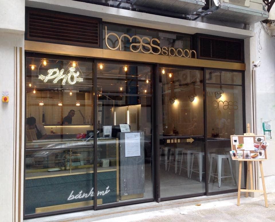 brass spoon restaurant in hong kong