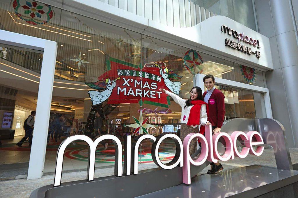 Mira Place Dresden Xmas Market Christmas in Hong Kong